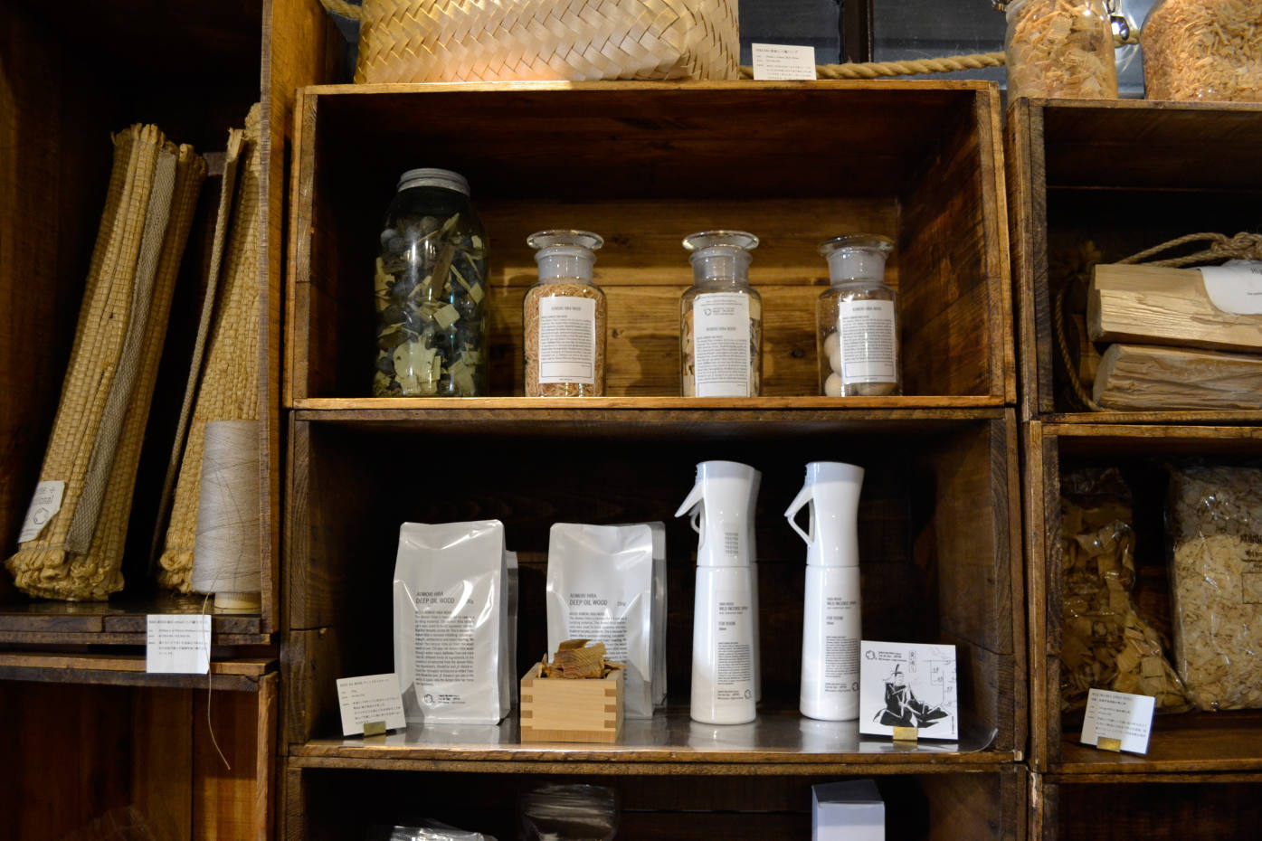 Wild Incense spray, $28, and other hiba wood products line Cul de Sac's shelves