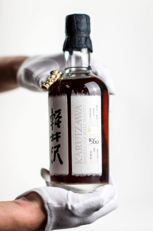 A bottle of Karuizawa 1960 will be one of the auction lots