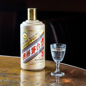 The rare 2016 Year of the Monkey Kweichow Moutai Feitian