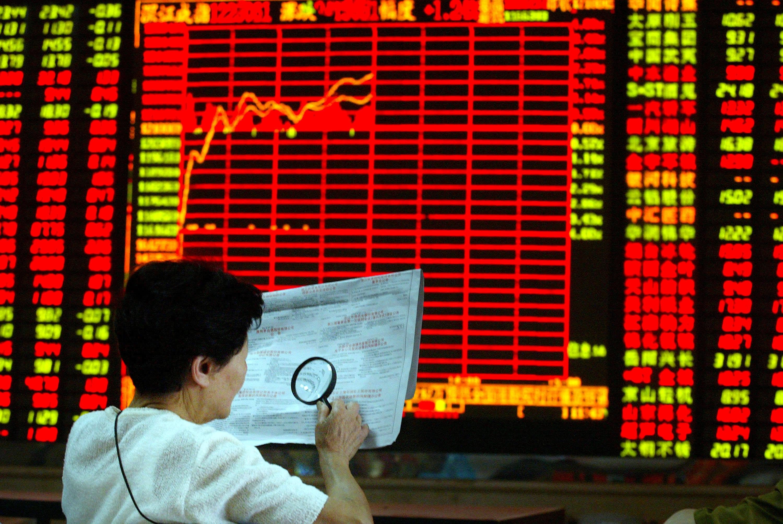 The Trader: Stocks slip ahead of Jackson Hole, wobbly German economic confidence