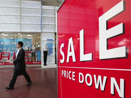 Go bargain hunting with investment trusts