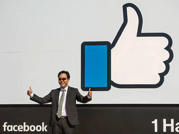 Does Facebook deserve thumbs up from investors?