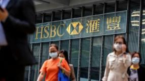 Article image: FirstFT: HSBC profits surge