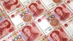 Article image: China sovereign bonds: sale marks inflection away from financial infection