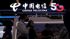 Article image: China Telecom heads for $8.4bn Shanghai share sale after US ban