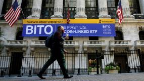 Article image: Investors look to exploit lucrative trade after US bitcoin ETF launch