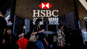 Article image: HSBC: Asian wealth managers command hire power