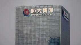 Article image: China's central bank says spillover from Evergrande crisis 'controllable'