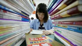 Article image: Billions wiped from Chinese education companies as Beijing suggests banning profits