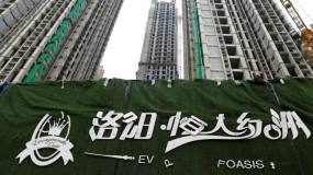 Article image: FirstFT: Fears about Chinese property developer spook investors