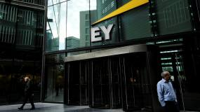 Article image: EY to spend $2bn on improving audit quality after scandals