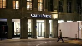 Article image: Credit Suisse: hardship posting