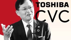 Article image: Can CVC pull off a $20bn 'deal of the century' at Toshiba?