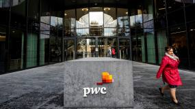 Article image: PwC to quit as auditor to Boohoo on reputation concerns