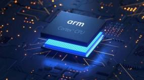 Article image: UK weighs national security concerns over Nvidia's $40bn move for Arm
