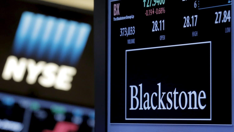 Blackstone raises $9.4bn for Asia real estate and private ... - photo#21