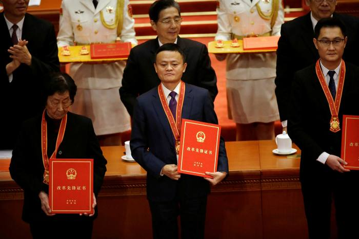 Jack Ma in 2018 at a ceremony in Beijing to mark the 40th anniversary of China's opening up. Mr Ma fell foul of the authorities after giving a speech in which he was critical of state-owned banks and regulators in October last year