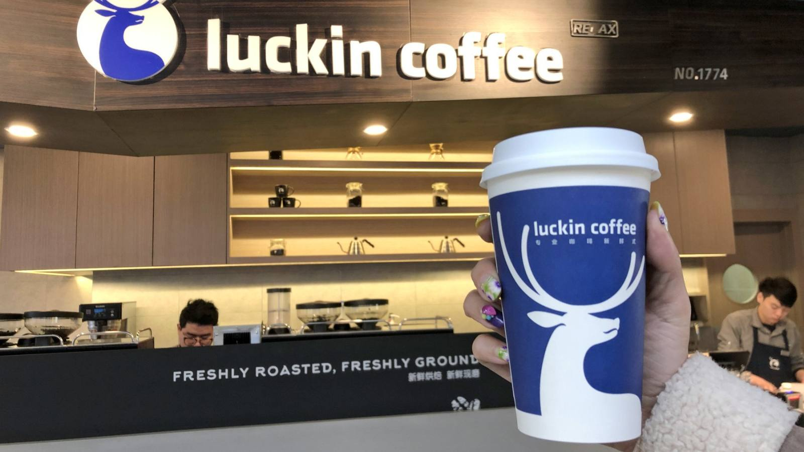 Luckin Coffee fires top executives over fraud scandal ...