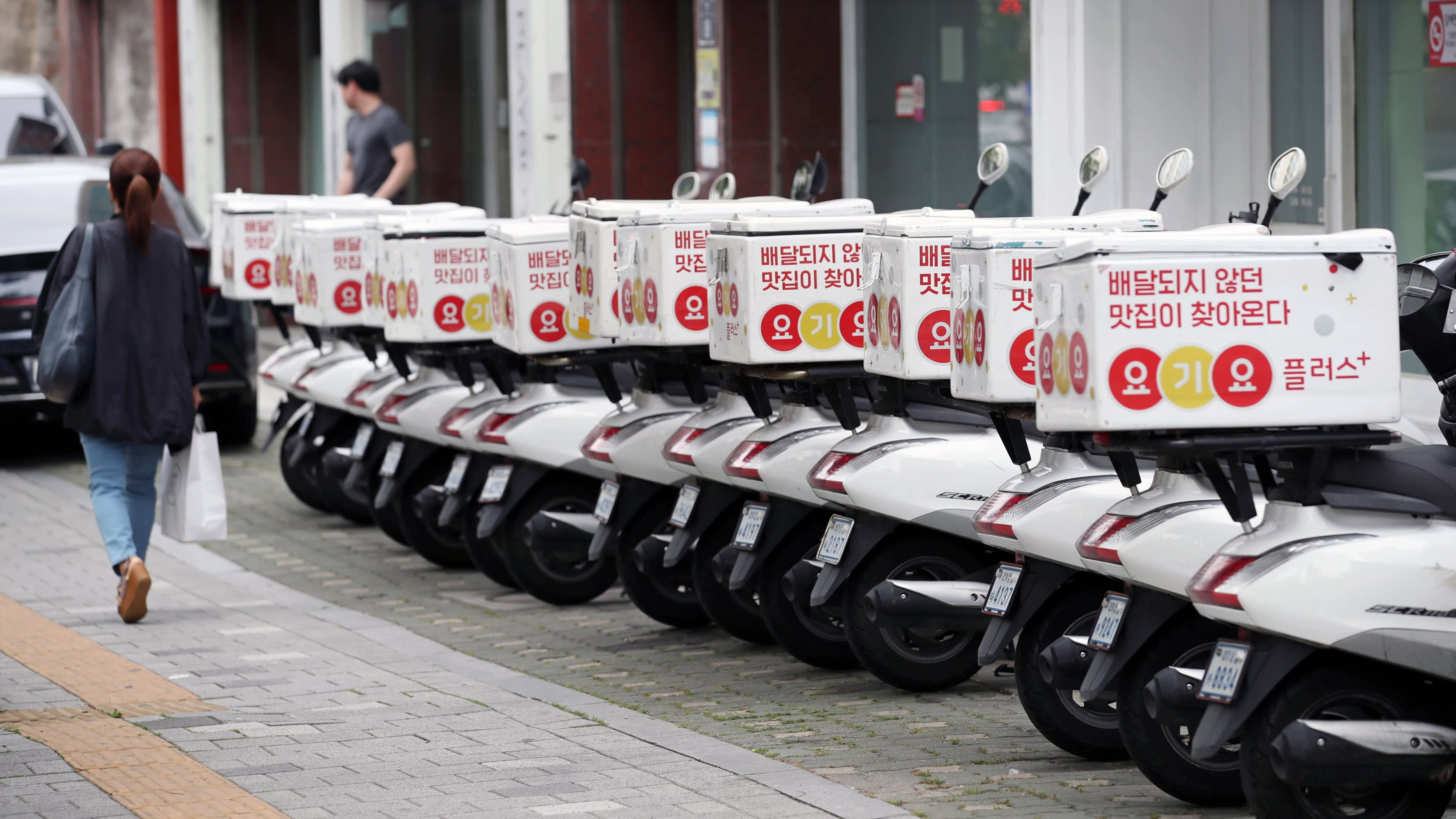 South Korean food delivery gets a government-backed ...