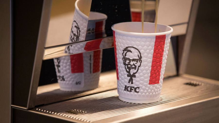 Yum China seeks banks for potential Hong Kong secondary offering
