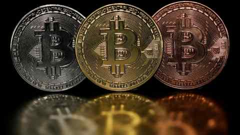 Hedge funds expect to hold 7 per cent of assets in crypto within 5 years