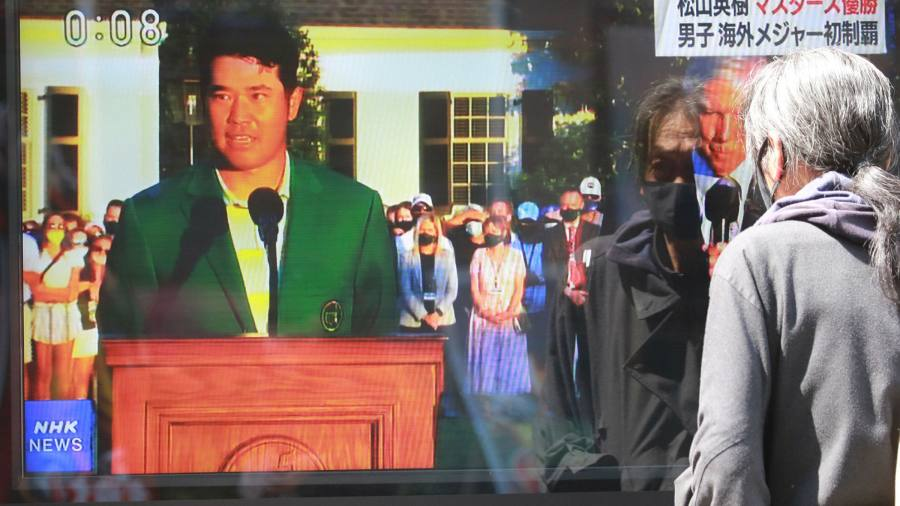 Matsuyama's golf victory is also Japanese