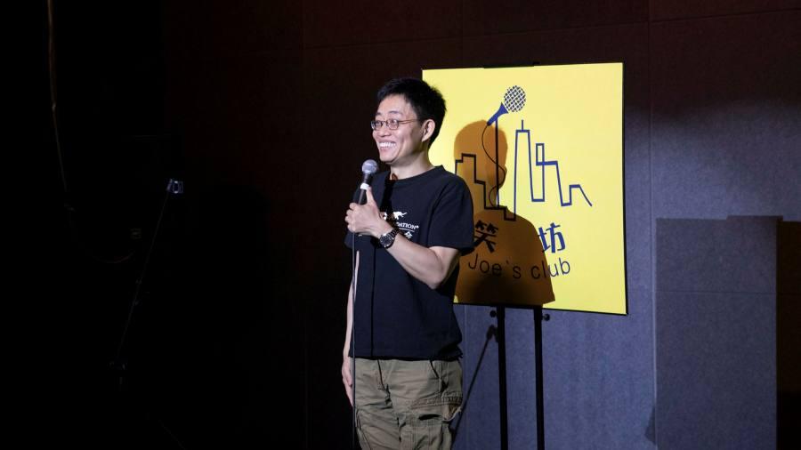The Chinese stand comics authorities no longer receive jokes