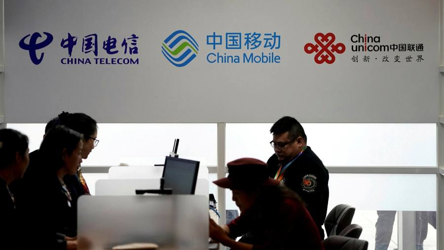 MSCI will exclude Chinese telecommunications companies from important indices