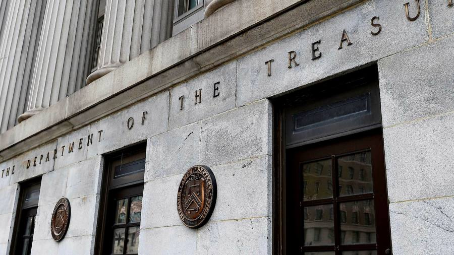 US taps market for stimulus funds at historically low rates