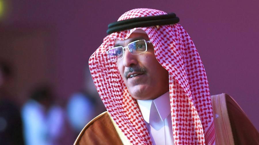 Saudi Arabia transfers $40bn to back wealth fund's spending spree