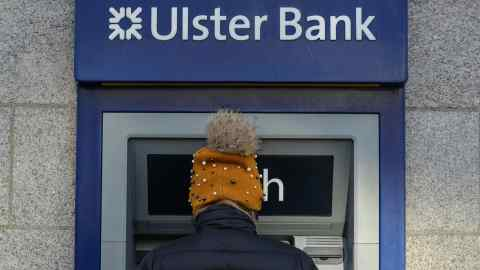 UK government to cut size of £12.6bn stake in NatWest