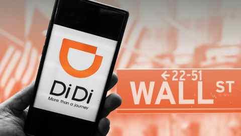 Didi regulatory crackdown drags Hong Kong tech stocks lower