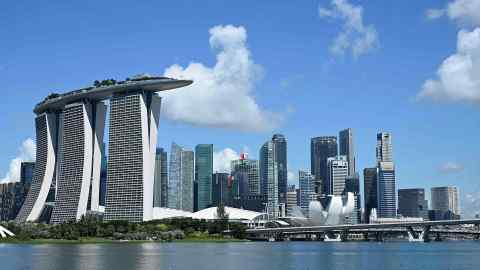Singapore's wealth fund posts highest rate of return in 6 years