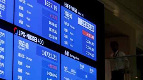 Australia bourse suffers full-day shutdown after software glitch