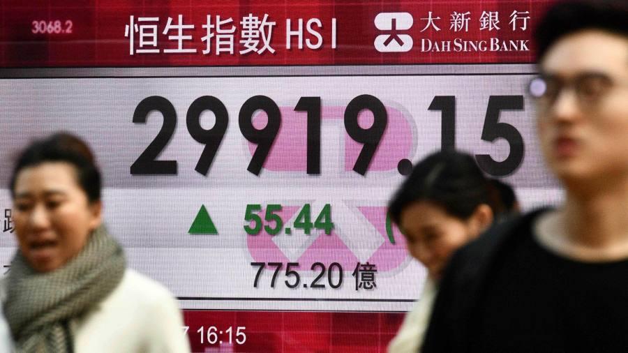 Asia stocks follow Wall Street higher on coronavirus vaccine hope
