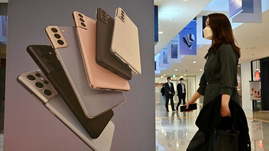 The growth in sales of Samsung phones outweighs the success of chip production