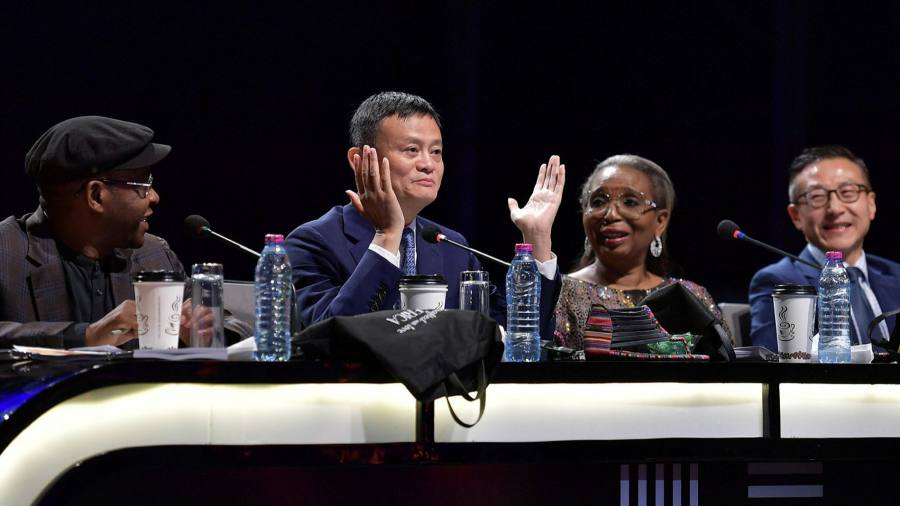 Jack Ma disappears from his personal expertise present