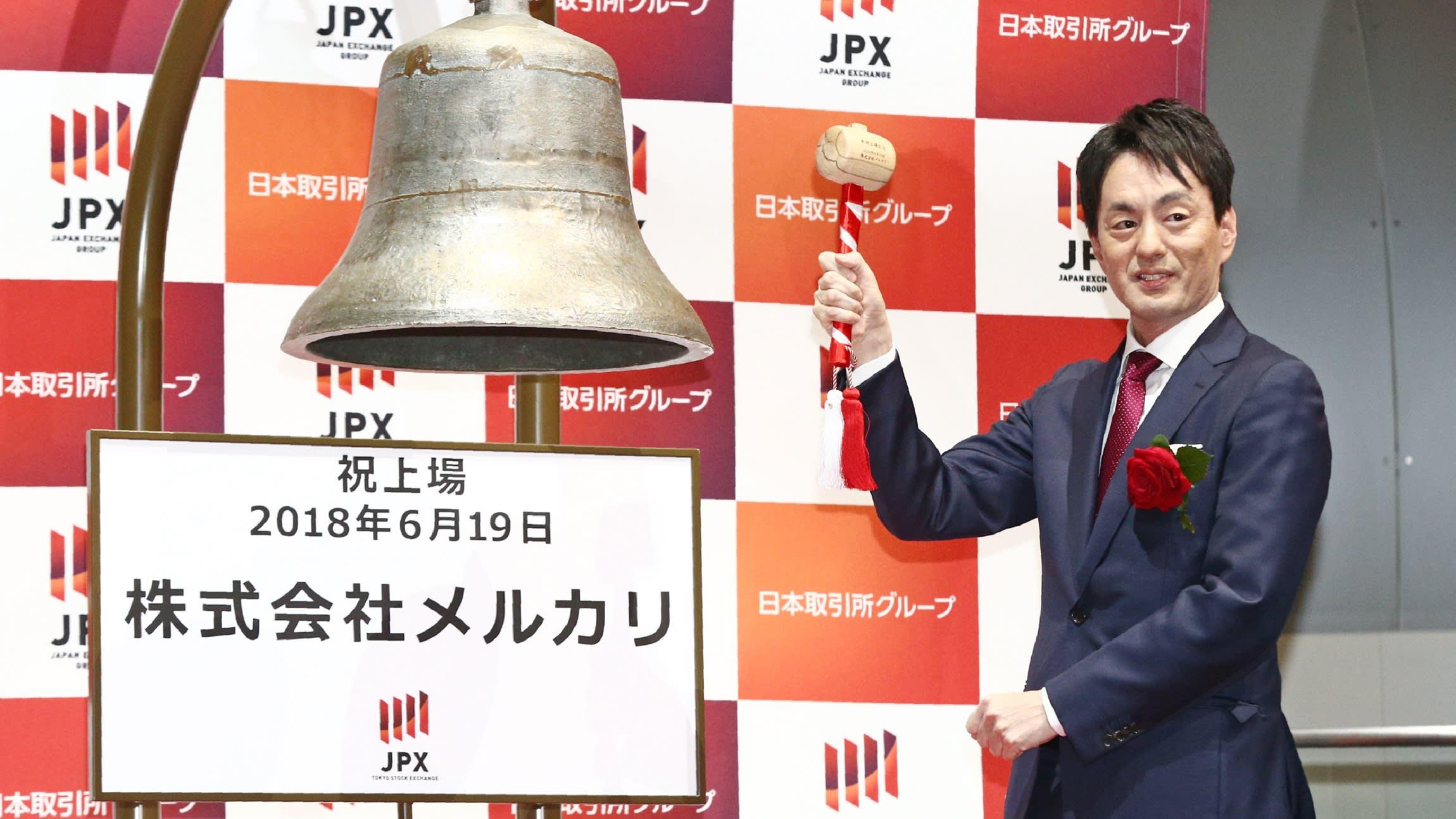 Mercari japanese ipo 1.1b tokyo june