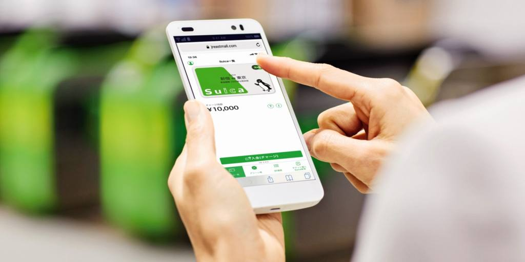 Japanese banks to link e-money with popular Suica transit card