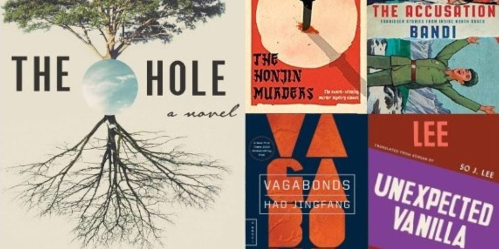 Top 10 East Asian books to read during lockdown